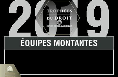 Logo trophée du droit 2019